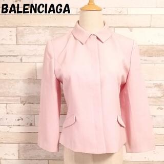 バレンシアガ(Balenciaga)の【人気】バレンシアガ 比翼ジャケット ピンク サイズ38 レディース(テーラードジャケット)