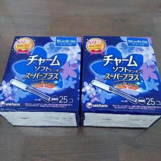 ユニチャーム(Unicharm)のチャームソフトタンポン25個×1箱分 箱なし スーパープラス(その他)
