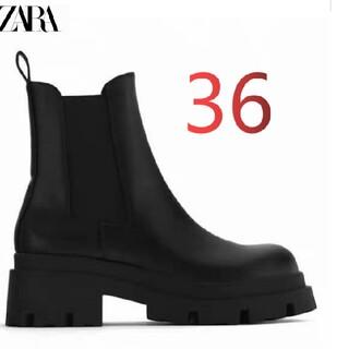 ZARA - 【36】ZARA ザラ 新品 トラックソール付きローヒールアンクルブーツ