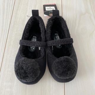 フタフタ(futafuta)のポンポン付き フォーマルシューズ 靴 15cm(フォーマルシューズ)