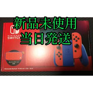 Nintendo Switch - スイッチ マリオレッド×ブルー