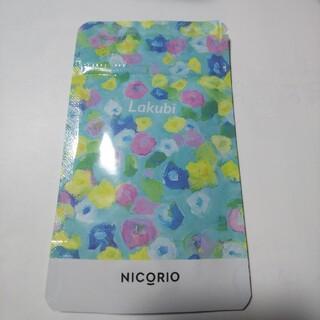 NICORIO  ニコリオ Lakubi ラクビ