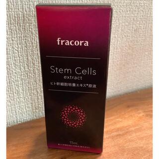フラコラ - フラコラ  ヒト幹細胞培養エキス原液 15ml