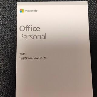 Microsoft Office personal 2019ライセンスカード