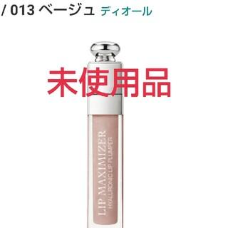 Dior - Dior マキシマイザー 013ベージュ