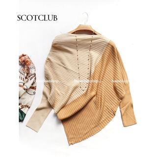 SCOT CLUB - 定価9,975円【新品】スコットクラブ★イレヘムドルマンバイカラー配色ニット