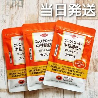 大正製薬 - 大正製薬  コレステロールや中性脂肪が気になる方のカプセル  ✕ 3袋