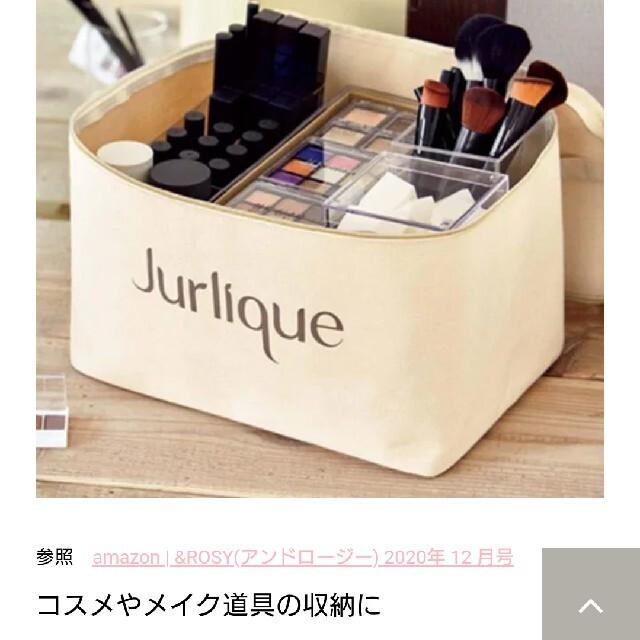 Jurlique(ジュリーク)のアンドロージー付録ジューリークバニティーポーチ レディースのファッション小物(ポーチ)の商品写真