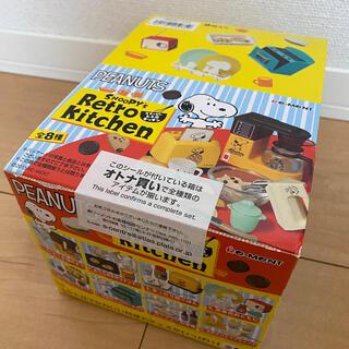 スヌーピー(SNOOPY)のリーメント スヌーピー レトロキッチン 全8種(その他)