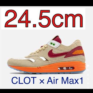 "NIKE - CLOT × NIKE AIR Max 1 ""K.O.D""   24.5cm"