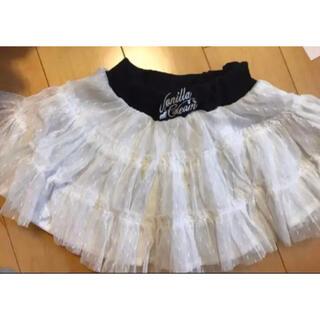 スキップランド(Skip Land)の春夏 スキップランド 白 チュール  リバーシブル スカート 90(スカート)