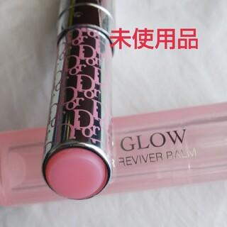 Dior - Dior リップグロウ 001 ピンク