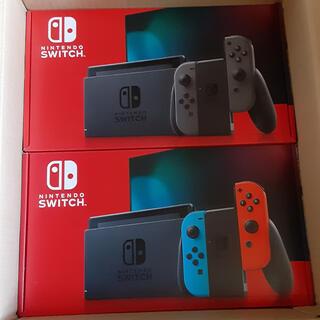 Nintendo Switch - ニンテンドースイッチ 本体 ネオン グレー  Nintendo Switch