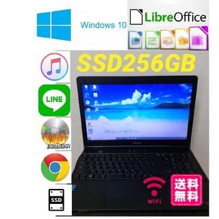 東芝 - 東芝windows10ノートパソコン新品SSD256GB!Wi-Fi内蔵