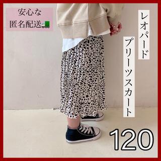 韓国子供服 レオパード プリーツスカート キッズ お洒落 120cm(スカート)