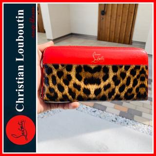 Christian Louboutin - 美品■青山店購入■クリスチャンルブタン 豹柄 財布 エナメル×本革レザー 限定