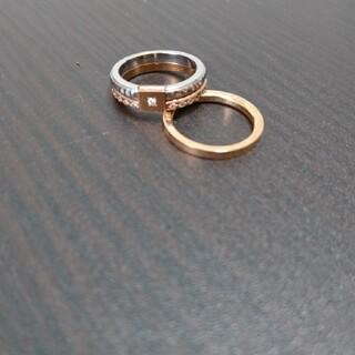 BLOOM - 指輪 セット