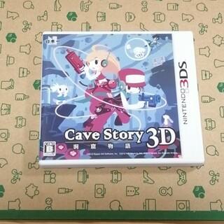 洞窟物語3D CaveStory3D どうくつものがたり 3DSソフト