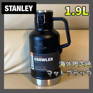 スタンレー(Stanley)の【アメリカ直輸入】Stanley スタンレー グロウラー 1.9L ブラック(調理器具)