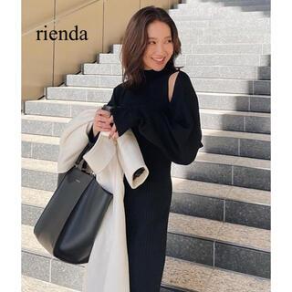 rienda - 【タグ付】rienda  Knit タイトボレロSETOP リエンダ ワンピース