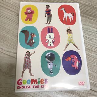グーミーズ Goomies English for kids