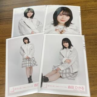 櫻坂46 森田ひかる 冬私服 コンプ(アイドルグッズ)