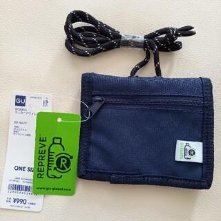 ジーユー(GU)のジーユーGU ミニカードウォレット(財布)