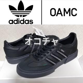 adidas - 新品■OAMC × adidas Originals TYPE O-8 28cm