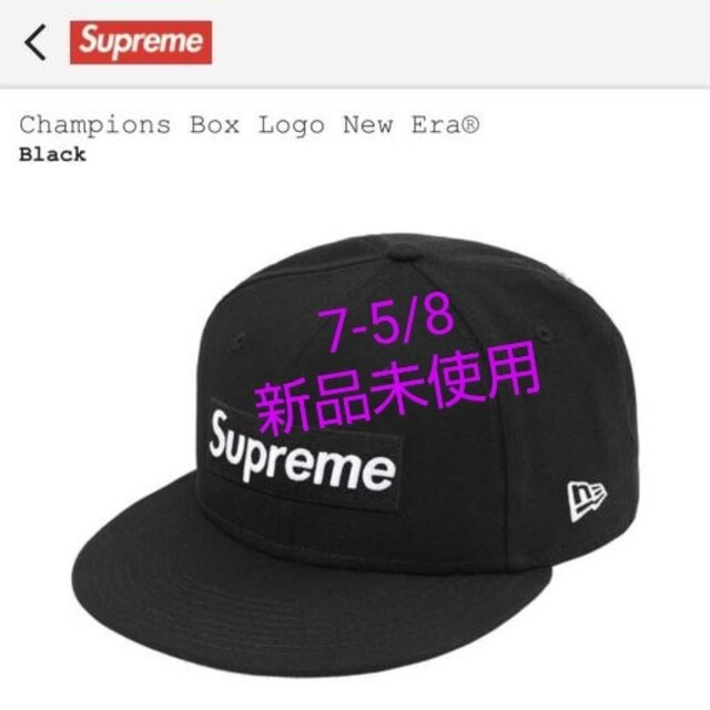 Supreme(シュプリーム)のChampions Box Logo New Era® メンズの帽子(キャップ)の商品写真