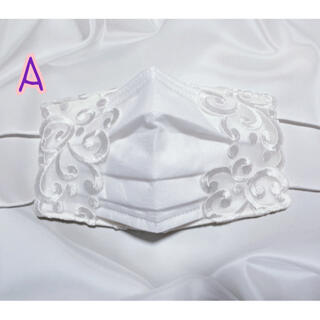 シルク 不織布マスクが見えるマスクカバー 刺繍レース インナーマスク
