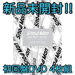 Johnny's - 【新品】初回盤DVD Snow Man ASIA TOUR 2D.2D.