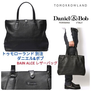 Daniel & Bob - トゥモローランド 別注 ダニエル&ボブ★レザートートバッグ黒