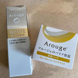 Arouge - アルージェ ホワイトニング エッセンス(30mL)、保湿パック(35g)