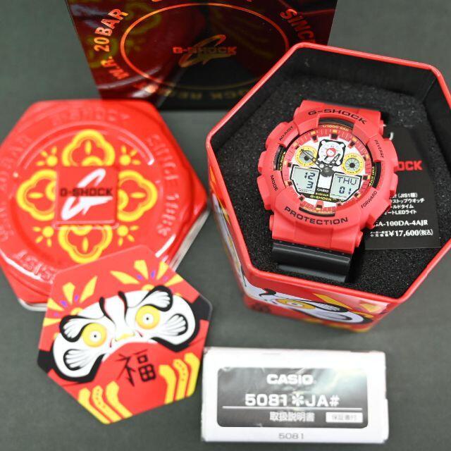 G-SHOCK(ジーショック)のG-SHOCK 限定品 GA-100DA-4AJR 達磨★日本製 メンズの時計(腕時計(アナログ))の商品写真