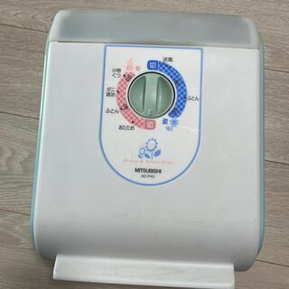 ミツビシ(三菱)のMITSUBISHI AD-P40-A(衣類乾燥機)