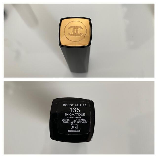 CHANEL(シャネル)のCHANEL ルージュアリュール135 コスメ/美容のベースメイク/化粧品(口紅)の商品写真