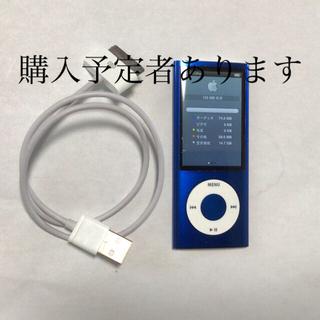 アップル(Apple)のiPod nano 5世代 2GB ブルー2(ポータブルプレーヤー)