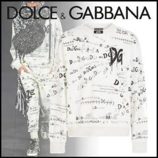 DOLCE&GABBANA - DOLCE&GABBANA  スウェット  トレーナー