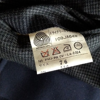 J.PRESS - 美品!三つボタン段返り紺ブレとスラックスの上下セット!