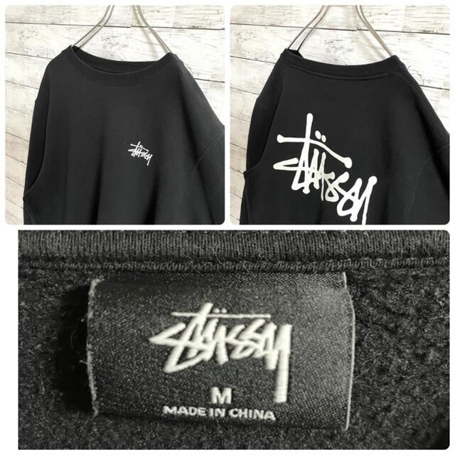 STUSSY(ステューシー)の【大人気】ステューシー☆バックビッグロゴ ワンポイントロゴ ブラック スウェット メンズのトップス(スウェット)の商品写真