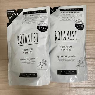 BOTANIST - ボタニスト モイスト シャンプー