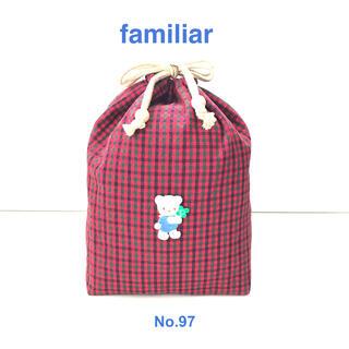 familiar - ♪familiar♪  No.97  巾着型おむつポーチ