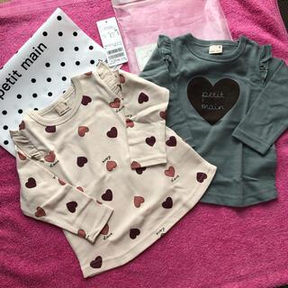 petit main - プティマイン GIRLSアソートTシャツ2枚セット 入園準備