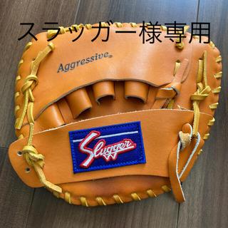 久保田スラッガー - 板グローブ
