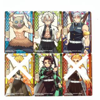 BANDAI - 鬼滅の刃♡ステンドグラスカード 5枚セット