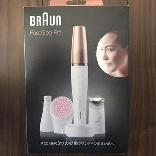 ブラウン(BRAUN)のBRAUN FACE SPAPRO(その他)