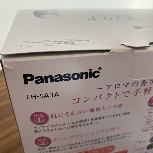 Panasonic(パナソニック)のパナソニック スチーマー ナノケア EH-SA3A-P スマホ/家電/カメラの美容/健康(フェイスケア/美顔器)の商品写真