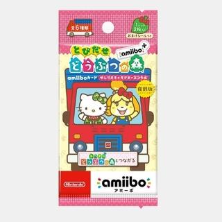 Nintendo Switch - amiiboカード どうぶつの森 サンリオコラボ 10パック