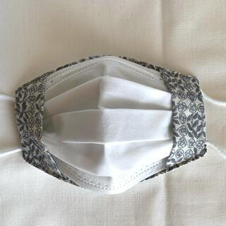 mina perhonen - 不織布マスクカバー リバティ グレー系 新品