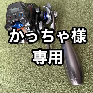 DAIWA - 【保証期間半年以上アリ!】シーボーグ 200j-sj 右巻き